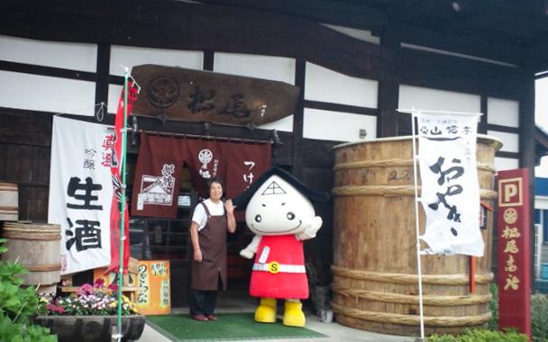 松尾商店ヨットハーバー店