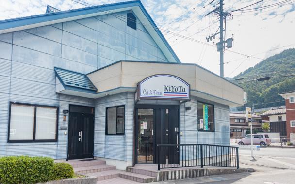 清田理容館